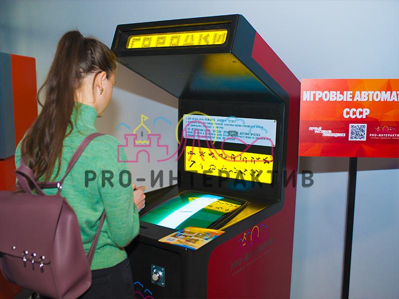Игровые автоматы играть бесплатно бутылки пираты