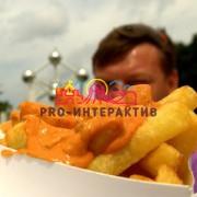 Картошка фри под сурным соусом