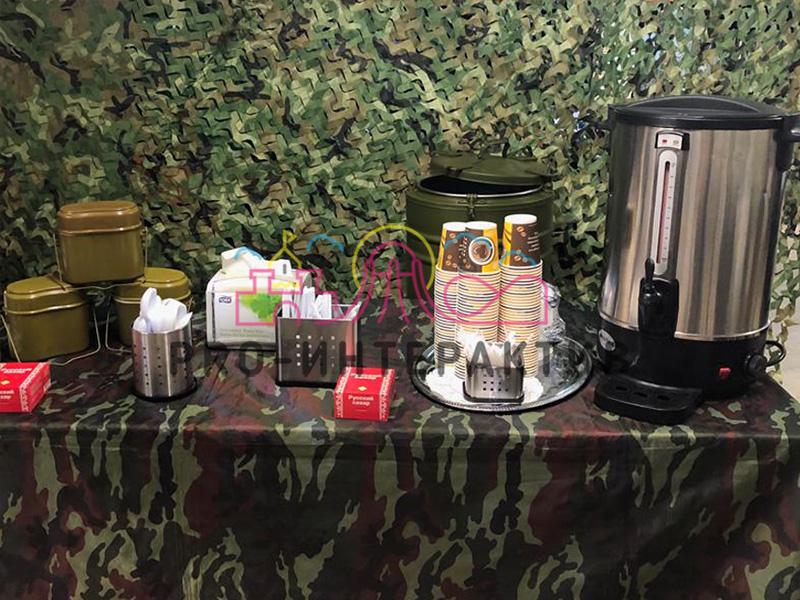 армейская чайная станция на праздник