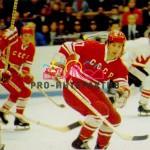 Плакат для хоккейного ограждения