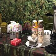 Военная чайная станция фан кейтеринг