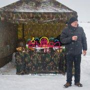 чайная станция