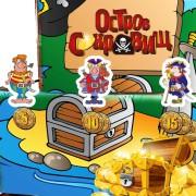 Пиратский тир Остров сокровищ