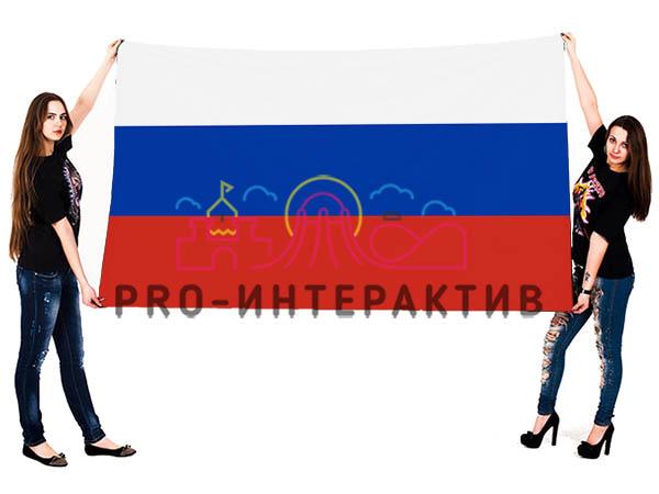 Аренда флагов россии