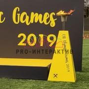 Чаша олимпийского огня на спортивное мероприятие