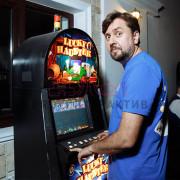 Игровой автомат Мир Лотере с тремя играмии