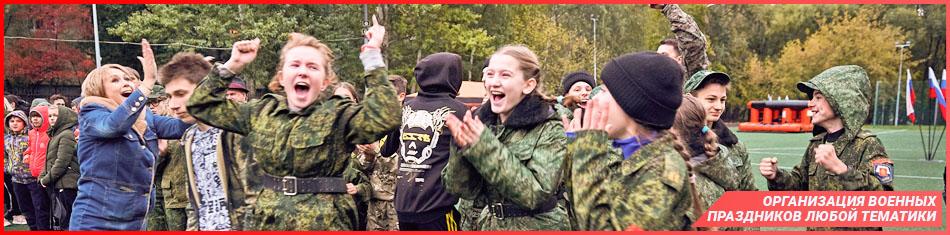 Военные развлечения