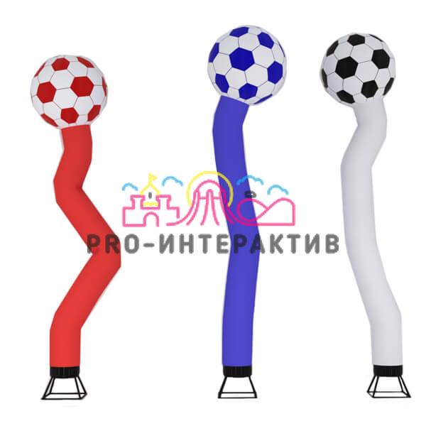 Танцующая труба футбольная