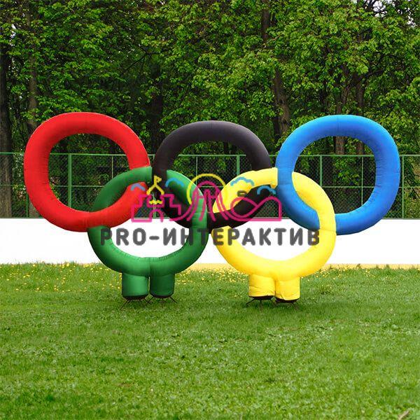 Аренда надувной фигуры Олимпийские кольца
