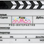 Аренда Хлопушки кино