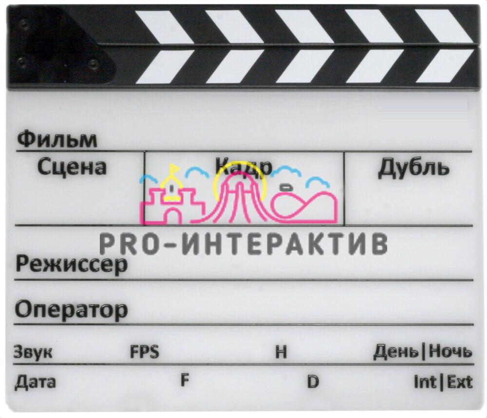 Кинохлопушка из бумаги своими руками 34