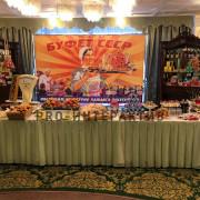 Заказать буфет в стиле СССР на праздник
