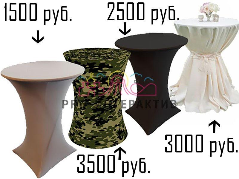 стол для бокалов