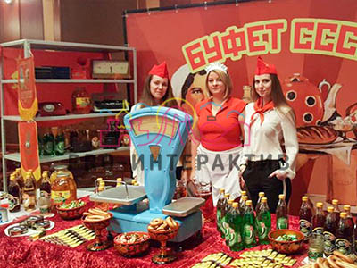 Заказать советский буфет на мероприятие