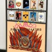 Карточный стенд СССР Советская викторина в аренду на мероприятие