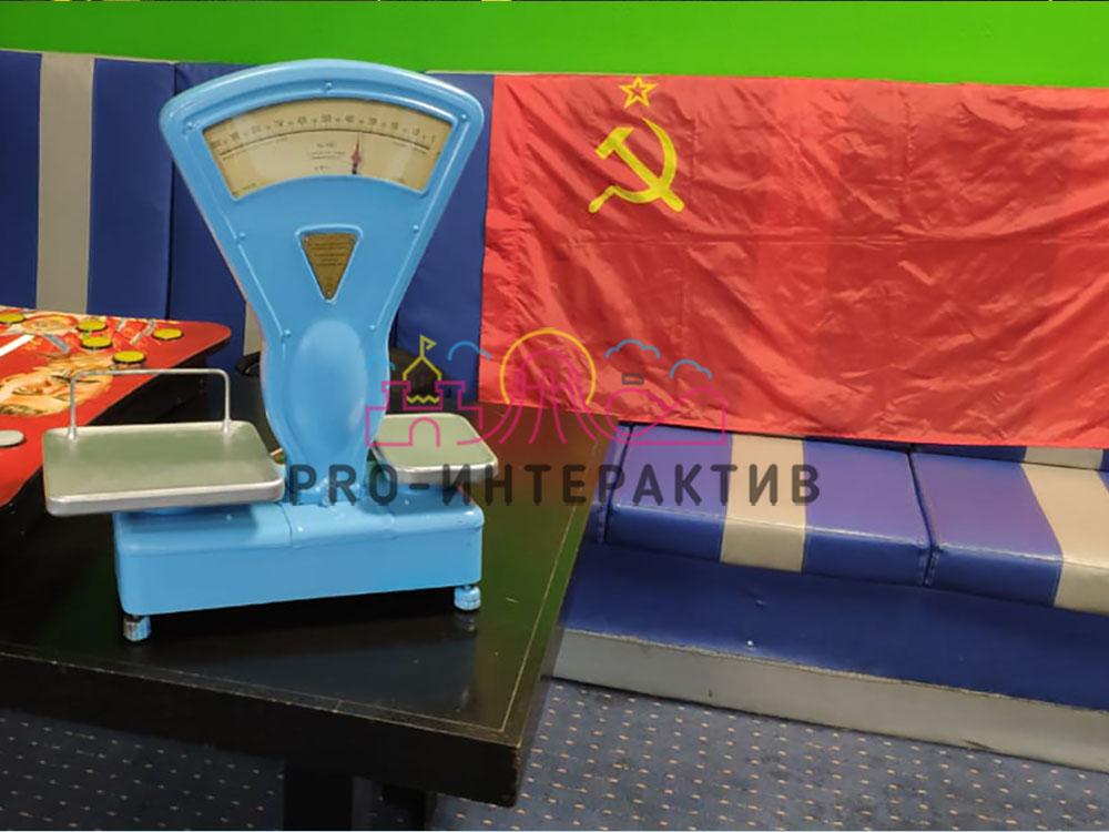 Реквизит СССР