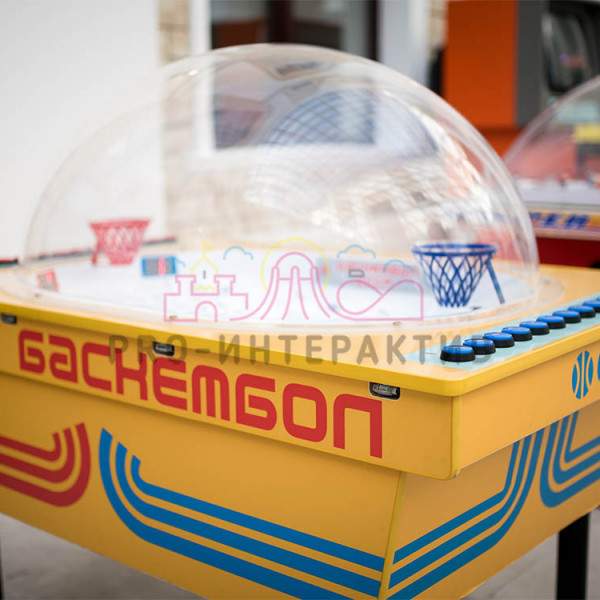 Советский игровой автомат баскетбол