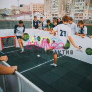 Футбольные аттракционы на свадьбу