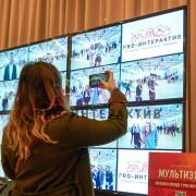 Интерактивная фотозона МультиЭхо