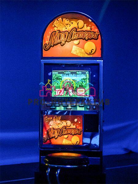 Игровой автомат Мир Лотереи