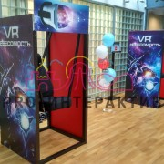 Аренда аттракциона с VR очками