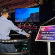 Взять в аренду платформу с очками виртуальной реальности