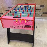 Футбольный кикер розовый в аренду на мероприятие