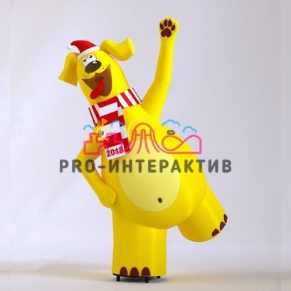 Надувная собака Символ года в аренду на мероприятие