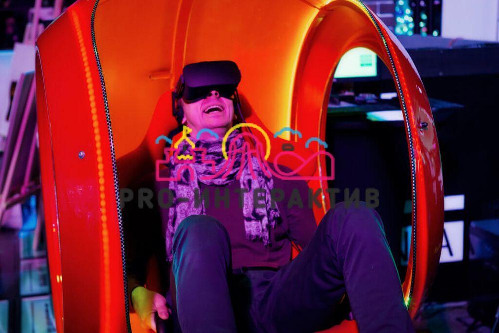 Капсула виртуальной реальности