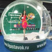 Заказать Фотозону Чудо-шар брендированный на вечеринку