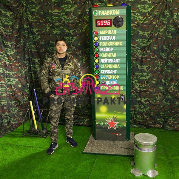 Аренда аттракциона Силомер Молотобоец Армейский на 23 февраля поздравить мужчин