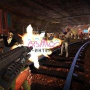Виртуальный стрелок в игре