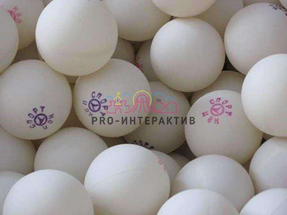 Мячики для бирпонга