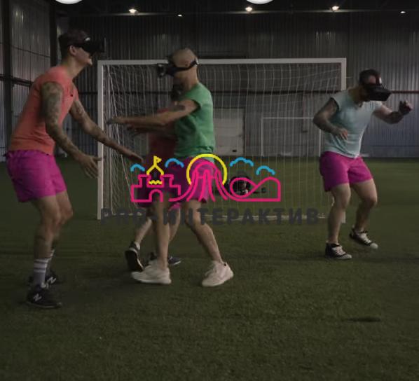 VR футбол в аренду