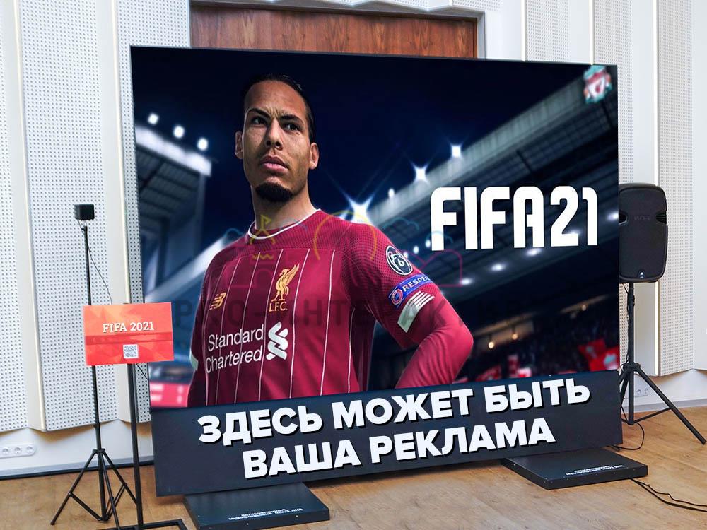 экран 3 на 2 метра