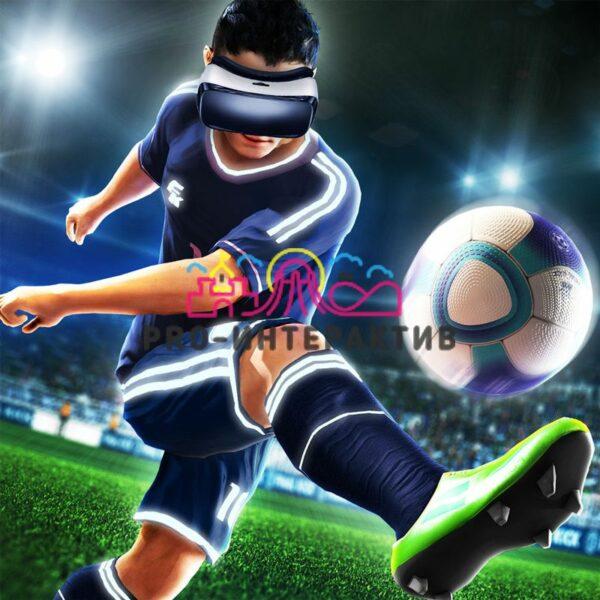 Аттракцион Футбол VR виртуальная реальность в аренду на корпоратив