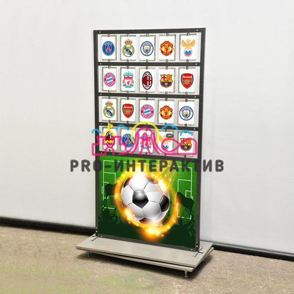 Карточный стенд Футбольный в аренду на чемпионат мира по футболу