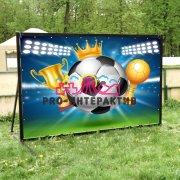 Заказать Press wall баннер футбольный в аренду на спортивное мероприятие