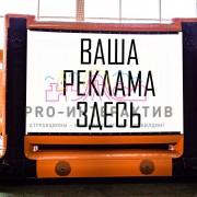Реклама на полосе препятствий