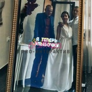 Свадебные аттракционы в аренду
