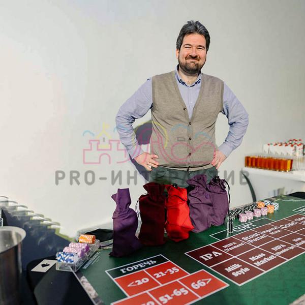 Заказать пивное казино на мероприятие