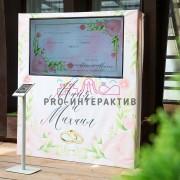 Аттракционы на свадьбу
