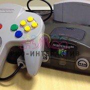 Аренда игровой приставки Нинтендо 64