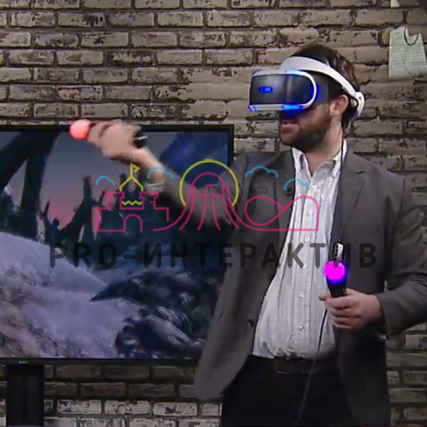 Фэнтези турист VR аттракцион в аренду на праздник