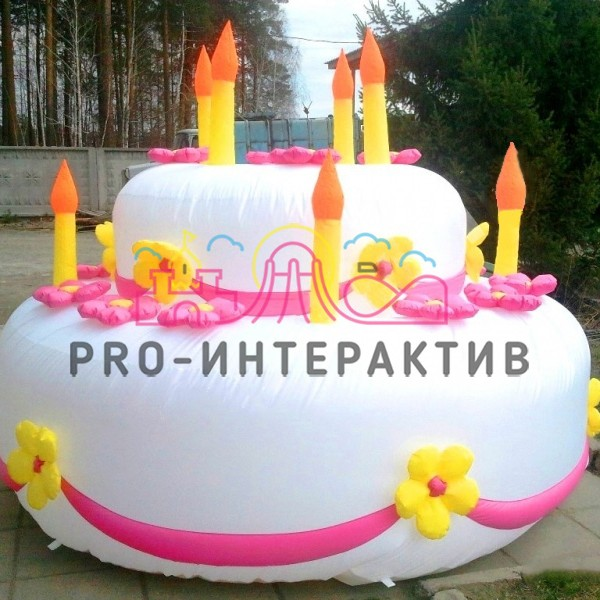 Надувной торт пневмофигура в аренду на праздник