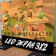 Энгри Бёрдс VR в аренду на праздник