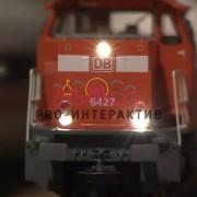 Организация праздника на день железнодорожника
