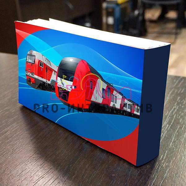 """Веселые картинки """"Magic Book"""" на день железнодорожника"""