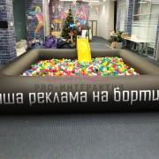 брендирование бассейна с шариками