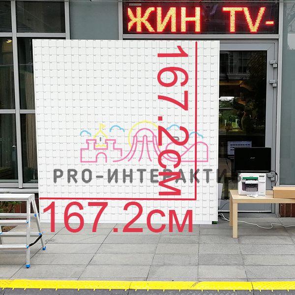 VR художник